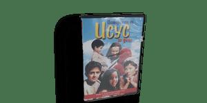 Историята на Исус за деца - DVD
